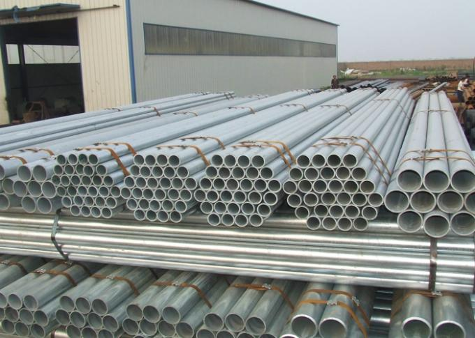 Cupro / Copper Nickel Pipes and Tubes ASTM B111 C70400 C70600,ASTM B288 ASTM B688