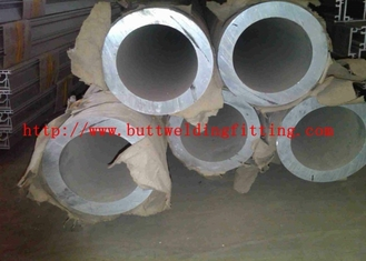 China ASTM B209-04 Aluminum Oval Tube Outer Diameter:2-2500mm Thickness:0.5-150mm supplier