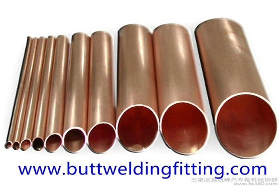 China Seamless Copper Brushed Nickel Tubing 0.8 - 1.5mm Wall Thickness CuNi 90/10 supplier
