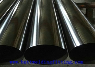China 90/10 Copper Nickel Tube ASTM B 111 C 70600 / ASME SB 111 C 70600 DIN 86019 supplier