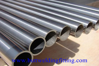 China ASTM UNS R50250/GR.1 Nickel Alloy Pipe Titanium Alloy Pipe 6m OD 10-15MM WT 0.5MM supplier