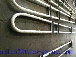 China Duplex Stainless Steel U-bent Tubes ASTM/ASME A/SA789 UNS S31803 supplier