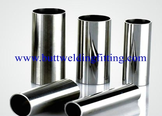 China Super Duplex Seamless Pipe, Super Duplex Tube ASTM A790/790M UNS S32750 (1.4410) ASTM A789/789M SAF2507 TUV CE supplier