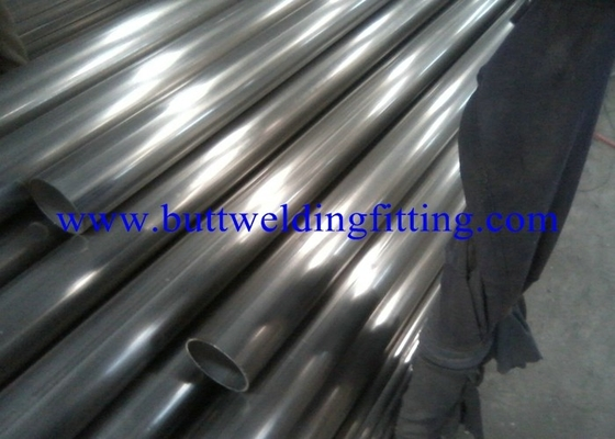China 0.5mm to 48mm Thickness Stainless Steel Welded Pipes Solution Annealed & Pickled supplier