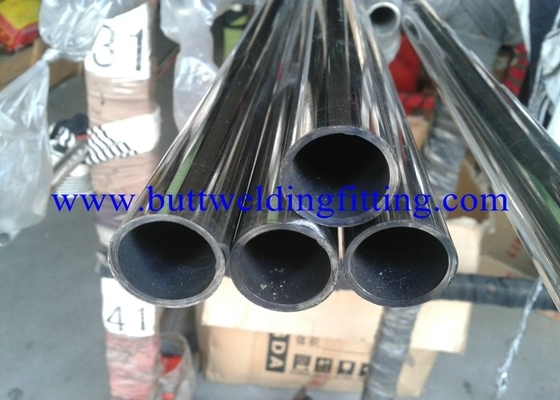 China ASTM B 829 Thick Wall Steel Pipe ASME SB 407 ASME SB 829 Incoloy 800H / 800HT / 800AT supplier