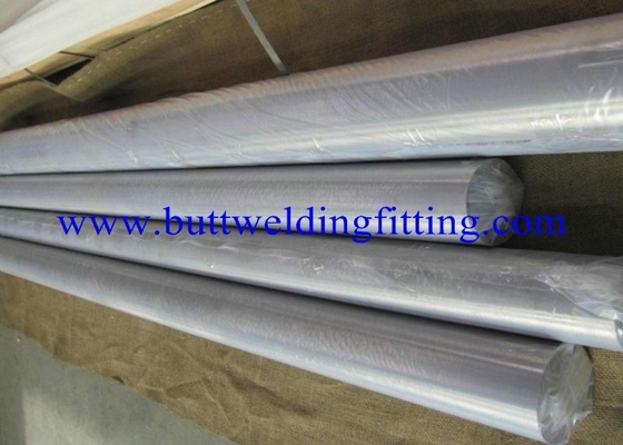 China Alloy 600, Inconel® 600 Nickel Alloy Pipe ASTM B165 and ASME SB165 supplier