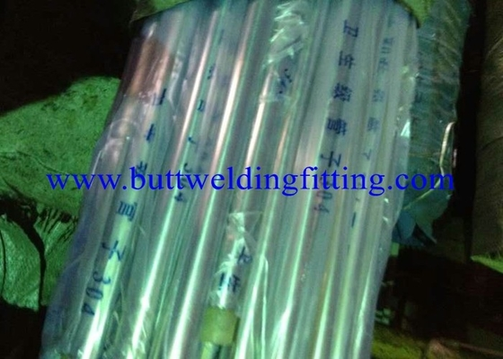 China Nicro TUV CE Hastelloy Pipe Nickelvac HC-276, Inconel 276, Nicrofer 5716, Inconel 22 supplier