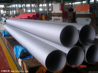 China Seamless Hastelloy Pipe Hastelloy C-4 ( UNS No. N06455 )  Hastelloy C22 supplier