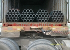 China ASTM A335 Gr. P5 P9 P11 API Carbon Steel Pipe 6 - 2500 mm Outer Diameter factory