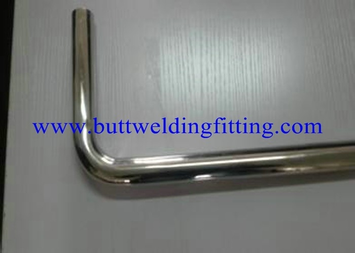 Schedule stainless steel