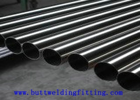 China 2507 uns S32750 Super Duplex Stainless Steel Pipe 0.1mm - 70mm Thickness factory