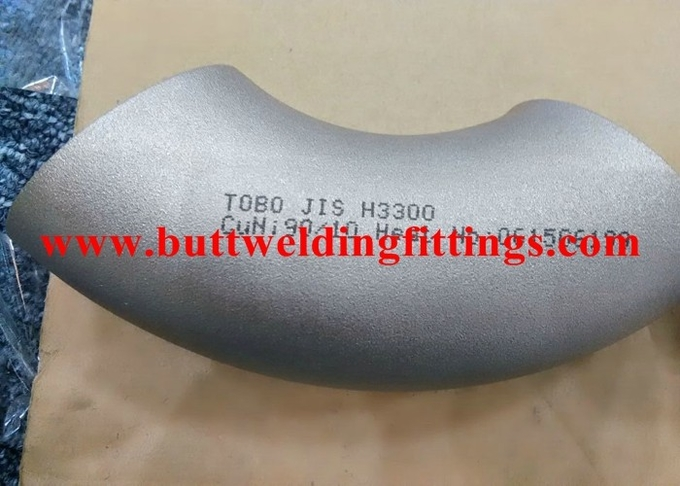 ASTM A790 S 32760 Butt Weld Fittings