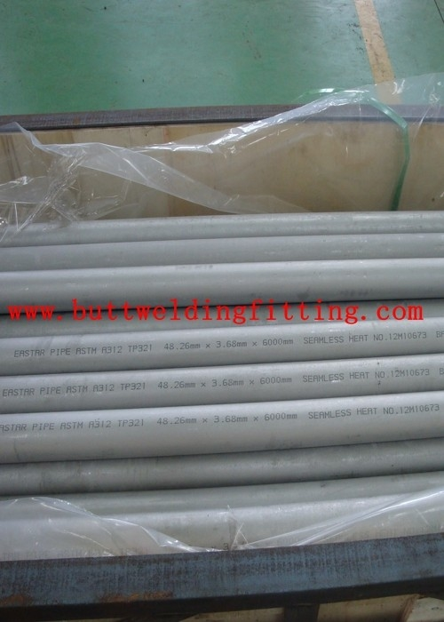 S31803 2 Inch Duplex Stainless Steel Pipe